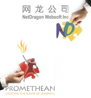 mariage_promethean_netdragon