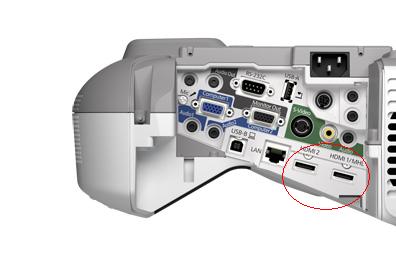 EPSON eb-595wi HDMI